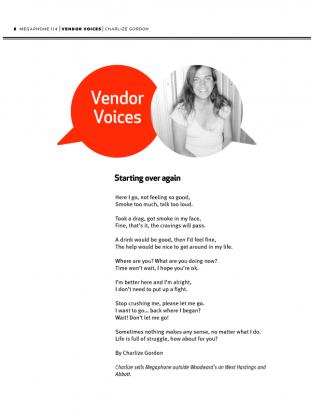 charlize-poem